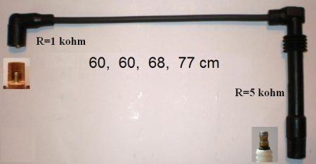 Skoda-2 SR gyújtókábel készlet